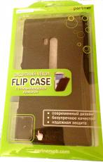 Partner_Flip_Case_for_Nokia_Lumia_900