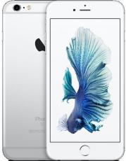 Apple_iPhone_6S_32Gb_silver-2