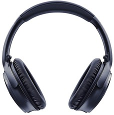 Bose_QuietComfort_35_II_blue