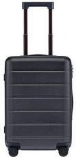 xiaomi/millet_travel_box_24_66_л_black