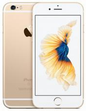Apple_iPhone_6S_32Gb_gold-1