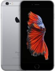 Apple_iPhone_6S_32Gb_space_gray