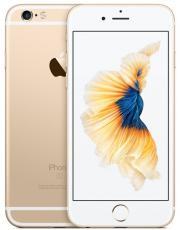 apple/iphone_6s_32gb-1