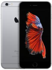 apple/iphone_6s_plus_16gb-3