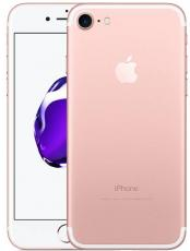 apple/iphone_7_128gb