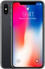Apple_iPhone_X_64Gb_space_gray-2