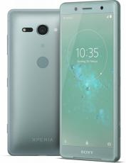 Sony_Xperia_XZ2_Compact_green